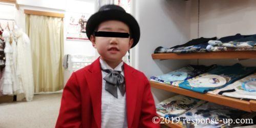 赤いスーツの息子