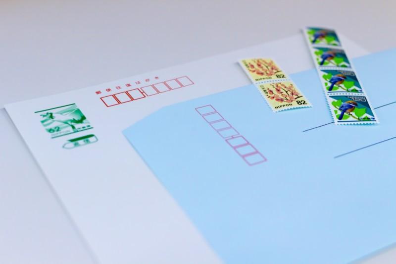 切手とハガキと封筒