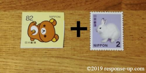 82円切手+2円切手