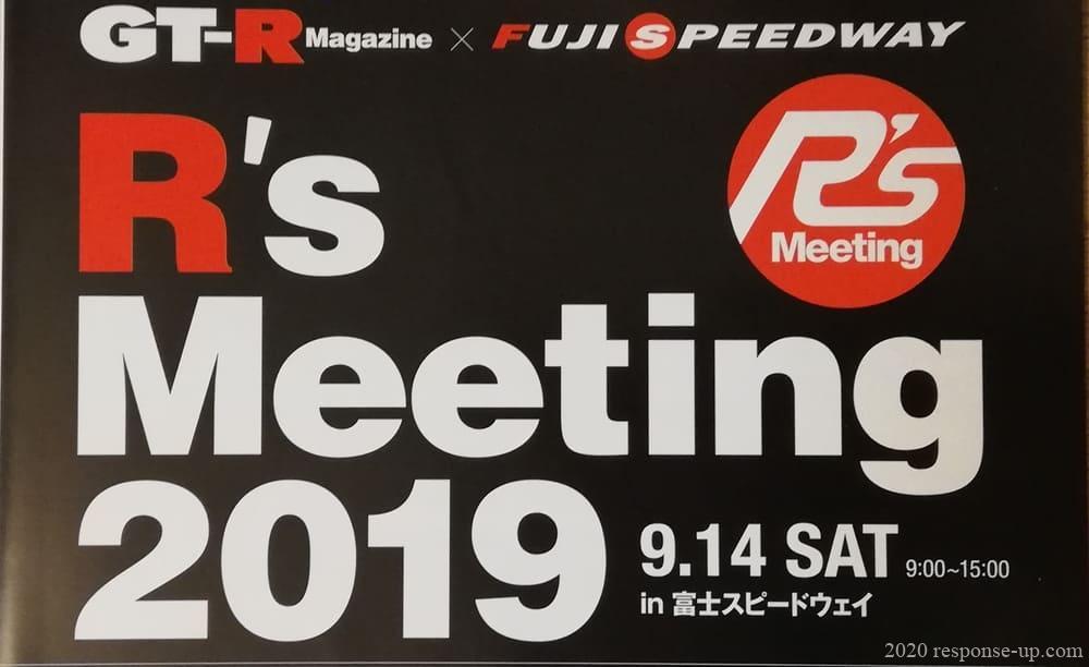 R'sMeeting2019