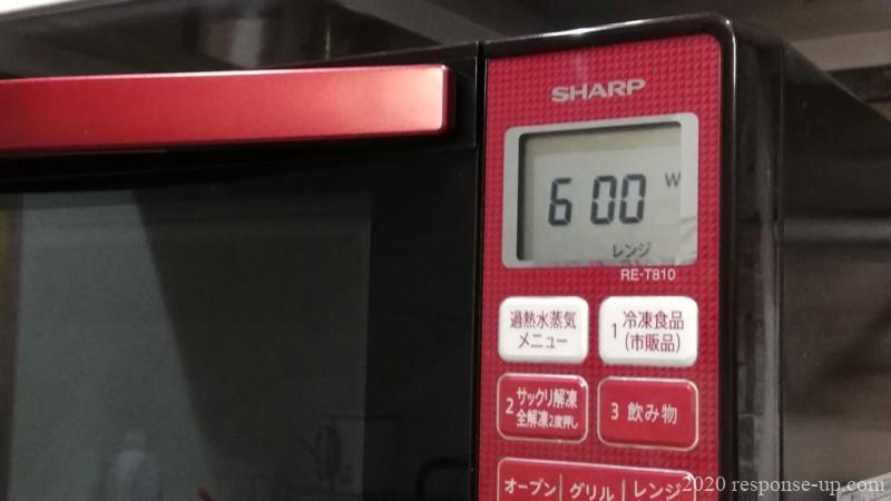 電子レンジ600W