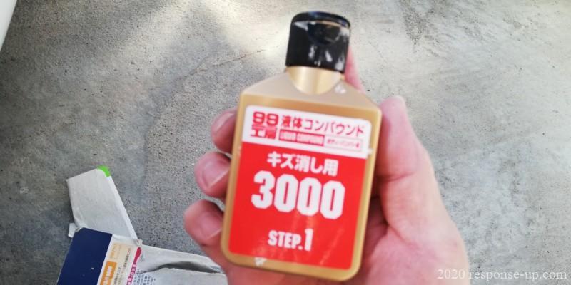 液体コンパウンド3000