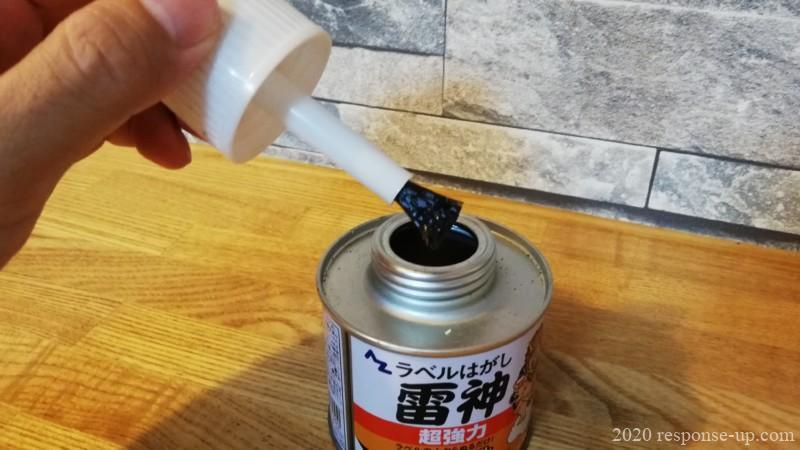 雷神ハケ塗り