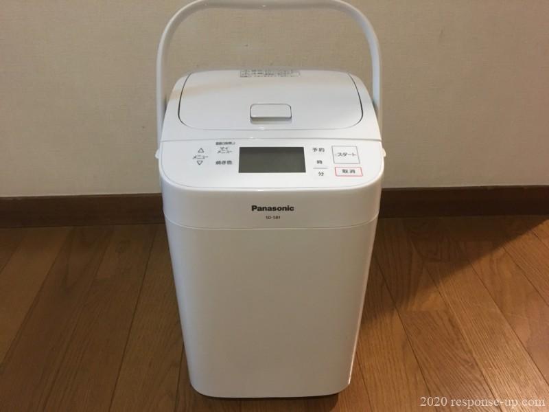 Panasonic SD-SB1