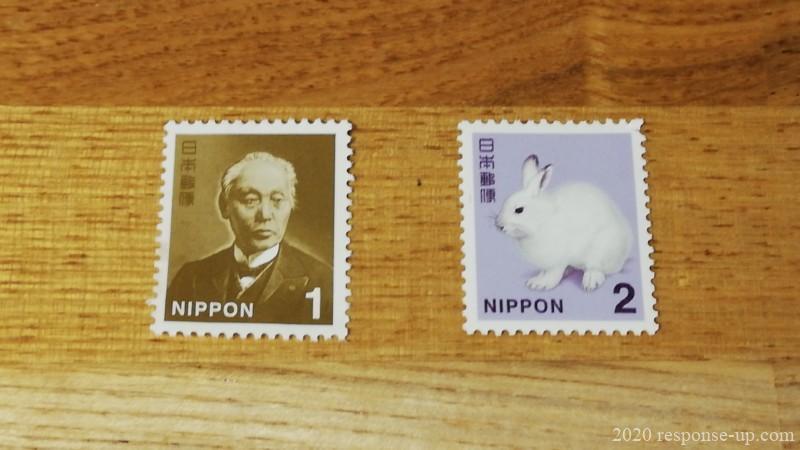 1円切手と2円切手