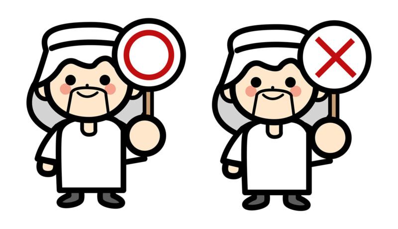イスラムマルバツ