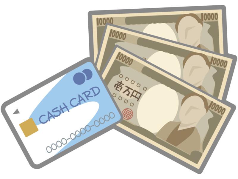 キャッシュカードと財布