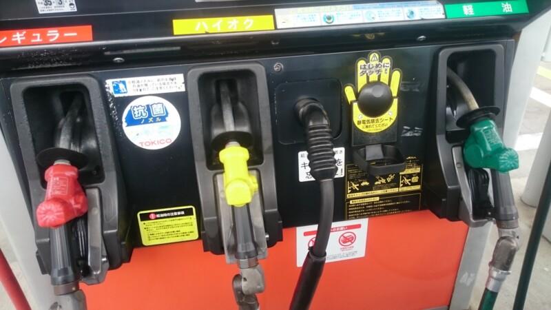 給油機の静電気防止