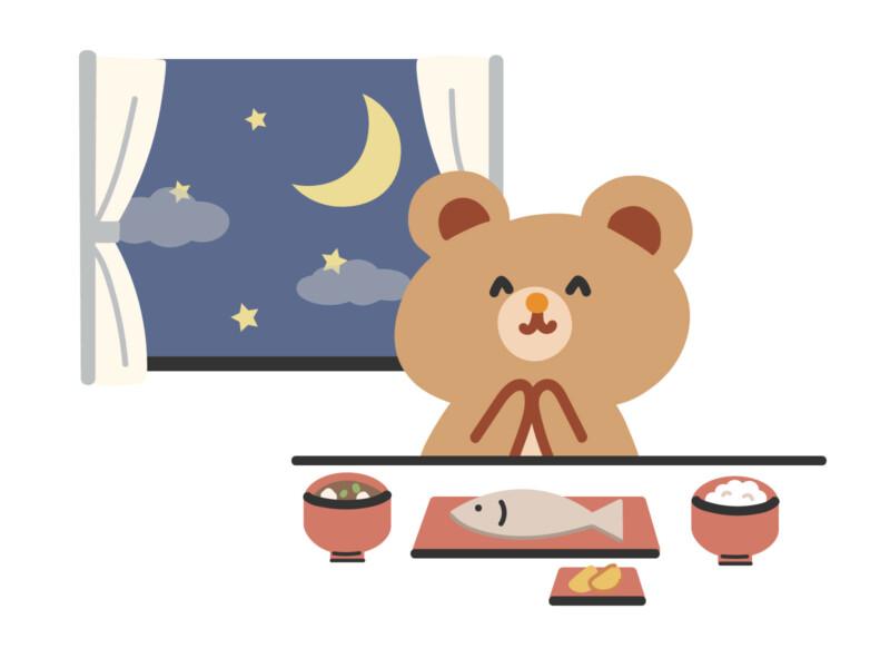 熊 ご飯 夜